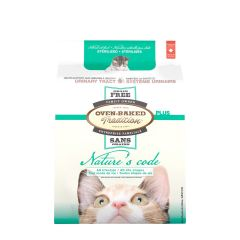 Oven-Baked Grain-free urinary care dry food for sterilized cats 4.54kg (10lbs)